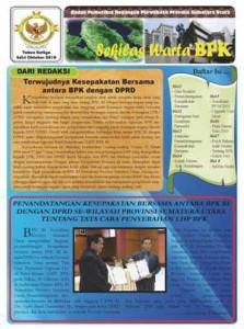Sekilas Warta BPK Perwakilan Provinsi Sumatera Utara edisi Oktober 2010